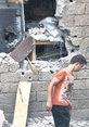 Burası Suriye değil Cizre